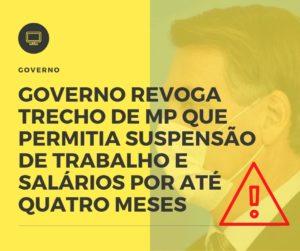 Governo Revoga Trecho De Mp Que Permitia Suspensão De Trabalho E Salários Por Até Quatro Meses Contabilidade Em Belo Horizonte Mg | Contabilidade Km Blog - Contabilidade KM