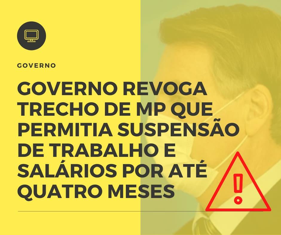 Governo Revoga Trecho De Mp Que Permitia Suspensão De Trabalho E Salários Por Até Quatro Meses Contabilidade Em Belo Horizonte Mg   Contabilidade Km Blog - Contabilidade KM